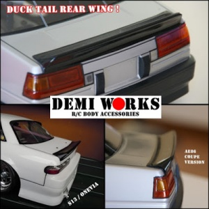 Ducktail Rear Wings S13/AE86 coupe
