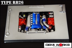 Motore Nissan RB26
